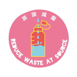 Green-Event-sub_logo_V6_CS5OL_reduce-waste
