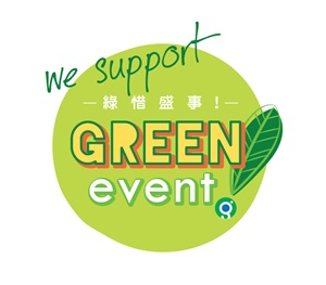 Green Event-main logo-we support-02 resize