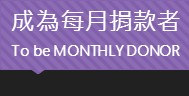 icon_Monthly Donor