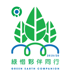 2019_20 gec logo_H